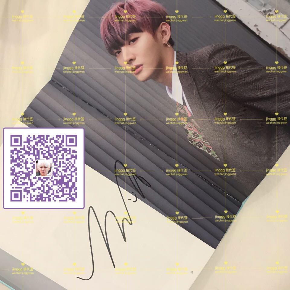 READY STOCK Wanna One Power of Destiny Album Yoon Jisung Signed Page