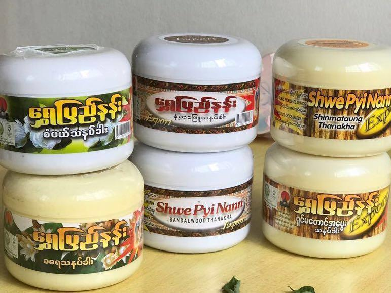 ORGÂNÍC / HÄLAL] Shwe Pyi Nann Thanaka Cooling Powder