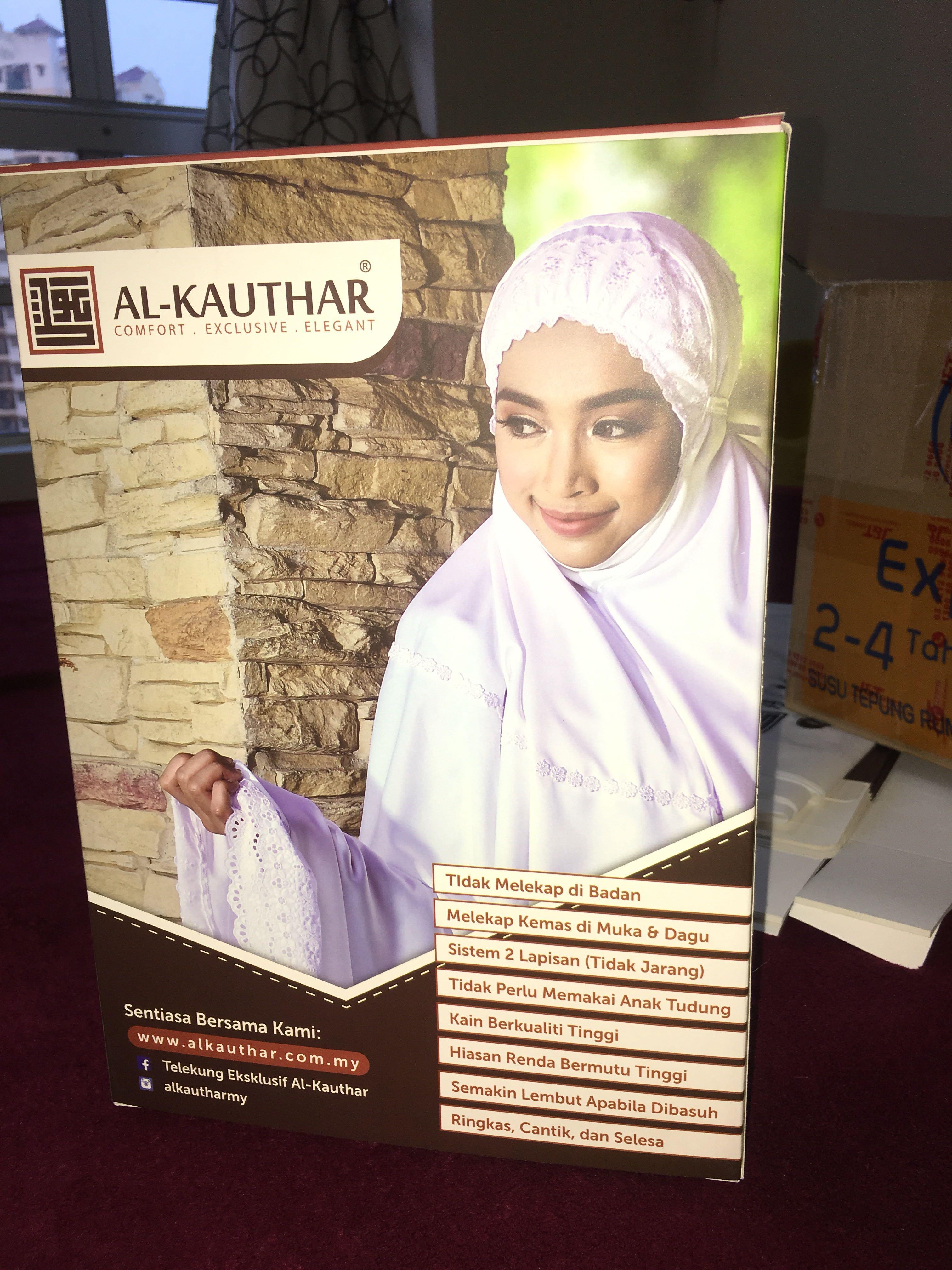 Telekung Minimalis Al-Kauthar