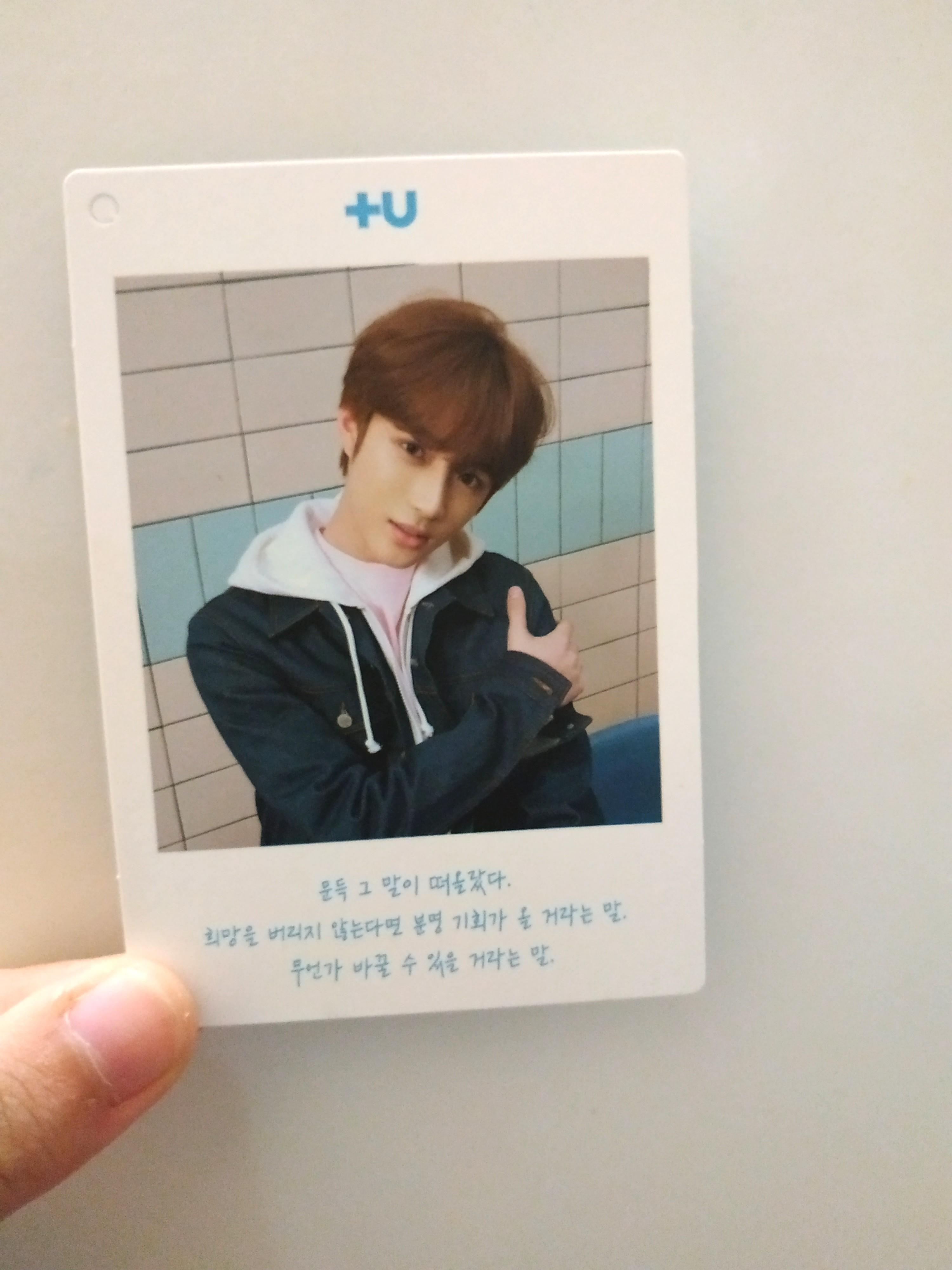[WTS]TXT THE DREAM CHAPTER STAR