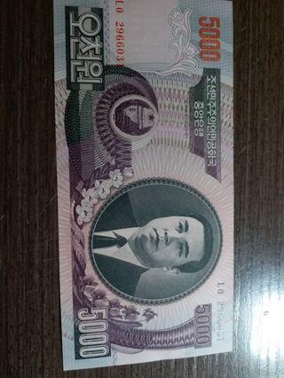 北韩 5000