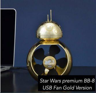 Star Wars premium BB-8 USB Fan Gold Version