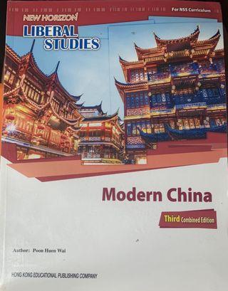 New Horizon Liberal Studies Modern China