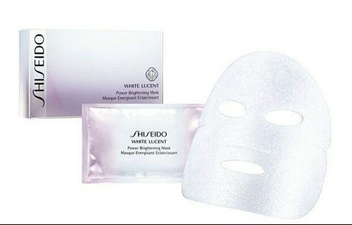 Shiseido White Lucent Brightening Mask 6pcs