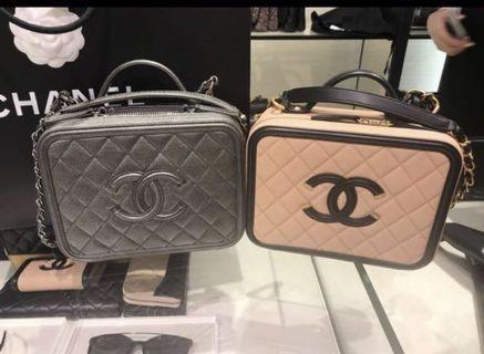 真品有購證~Chanel 限量古銅色銀鍊荔枝皮vanity case 21cm  Middle