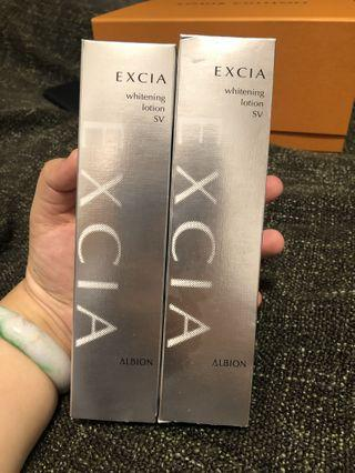 🚚 ALBION EXCIA whitening lotion SV