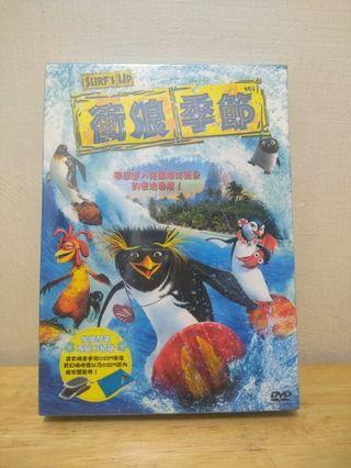 🚚 衝浪季節 DVD