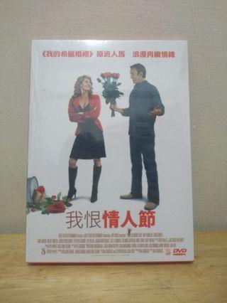 🚚 我恨情人節 DVD