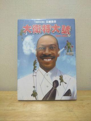 🚚 大衛特大號 DVD