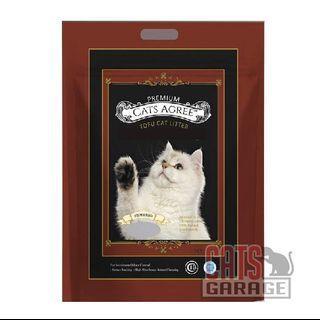 Premium Cats Agree Tofu Cat Litter - Espresso 7L