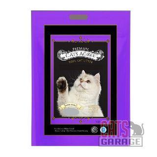 Premium Cats Agree Tofu Cat Litter - Floral 7L