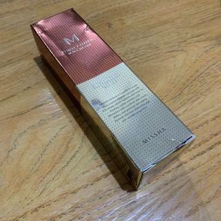 Missha Perfect Cover BB Cream No.23