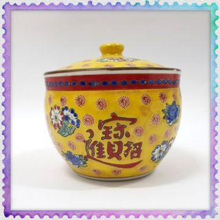 China Vintage Antique Yellow Soup Bowl with lid 中国古董招财进宝福黄金万両乾隆汤碗