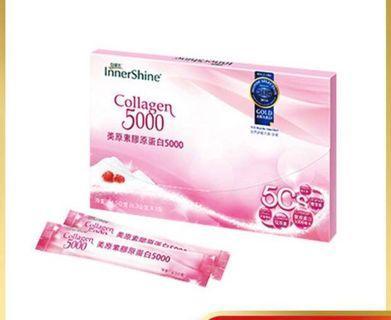 🚚 白蘭氏美原素膠原蛋白15包/盒