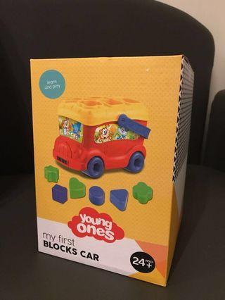 Young Ones bb 形狀配對 積木車形盒 blocks 玩具
