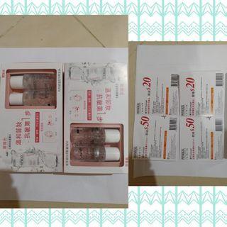 (共2盒4支 連現金券) Physiogel 抗敏 卸妝水 潔膚水 連$140現金券