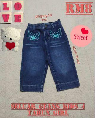 Seluar jeans kids 4 tahun girl