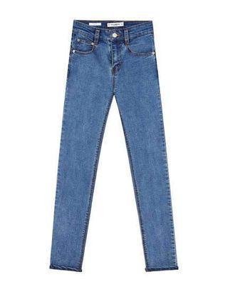 Pull & Bear push-up jeans