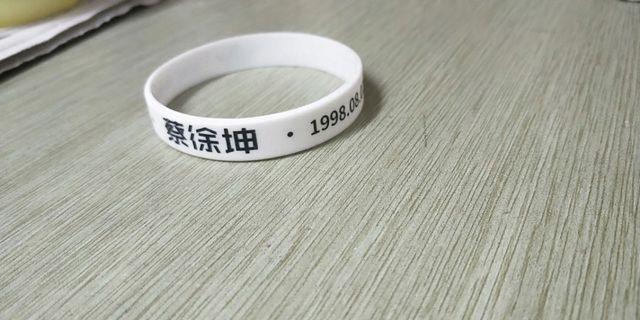 🚚 Cai xu kun ikun nine percent