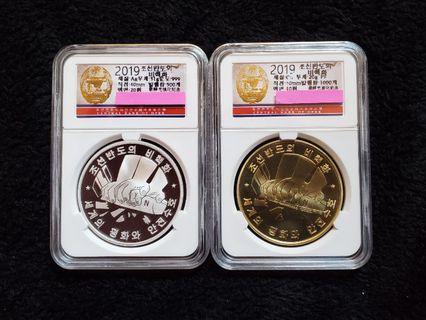 朝鮮 北韓 朝鮮無核化 銀幣 銅幣 記念幣 一組 2019 North Korea DPRK De-Nuclearization of Korea Peninsula Silver and Bronze Coin Set