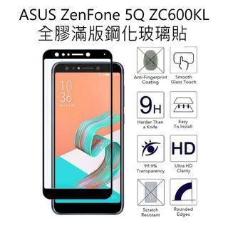 🚚 ZenFone 5Q ZC600KL全膠滿版玻璃保護貼 鋼化膜批發 MOBILE GLASS PROTECTOR