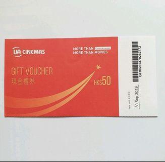 UA 電影 $50現金禮券 UA cinemas cash coupon
