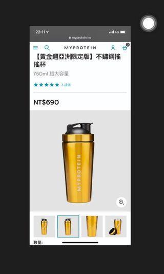 🚚 加健身運動乳清蛋白不鏽鋼搖搖杯黃金週亞洲限定版加購福利送完為止