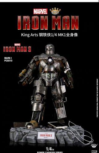 1:4 Kingarts Mark 1 雕像充電座