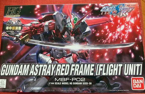 HG 1/144 GUNDAM ASTRAY RED FRAME (Flight Unit)MBF-P02 紅迷惘 高達模型