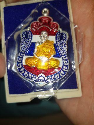 Lp saen thai flag longya silver rian sema