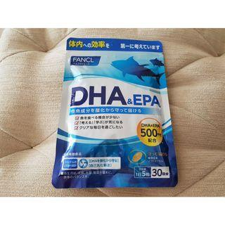 Cheap Sale - Brand New Fancl DHA & EPA Softgels