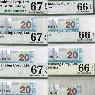 滙豐銀行 2003 $20 8字步步高 PMG 66 - 67