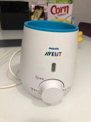 🚚 Philips Avent Bottle Warmer