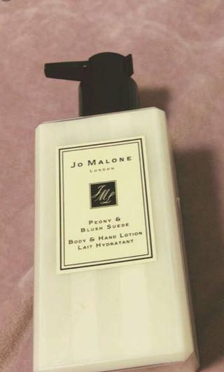🚚 Jo Malone London body lotion