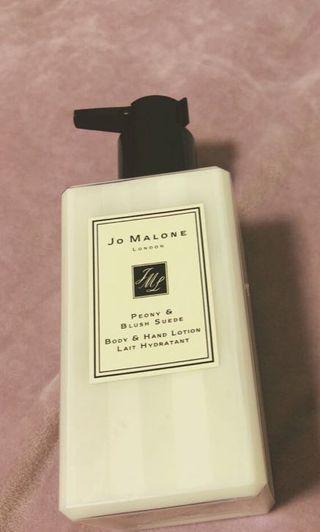 🚚 Jo Malone body lotion