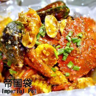 Crab In Da Bag IMPERIAL POT 帝国袋 *Promotion!