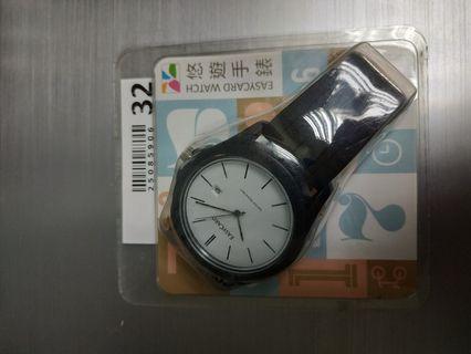 悠遊卡手錶