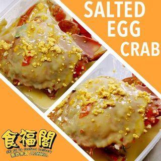 [食福閣 SHIFUGE] Salted Egg Crab Feast! 600GM - 700GM! SAME DAY DELIVERY!