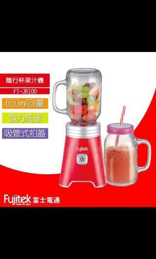 富士電通果汁機 FT-JE100