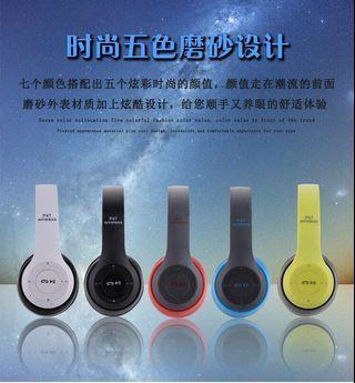 🚚 《娃娃機吸幣商品》P47耳罩式無線藍芽耳機