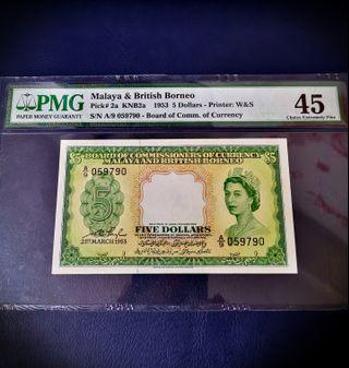 👸 1953 Malaya & British Borneo Queen Elizabeth II $5 Banknote~PMG 45 Choice Extremely Fine