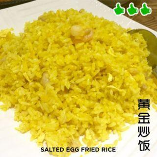 [食福閣 SHI FU GE] Salted Egg Fried Rice 黄金炒饭