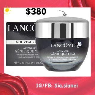 LANCOME 全新嫩肌活膚眼霜ADVANCED GENIFIQUE YEUX YOUTH ACTIVATING SMOOTING EYE CREAM 15ml