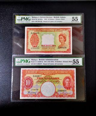 🔥Promotion Sale🔥1941/1953 Malaya King George VI & QE II $10 Banknote~PMG 55 About Uncirculated