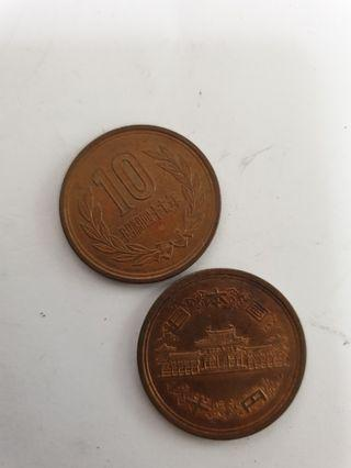 16 x 10 yen Japanese coin Showa era