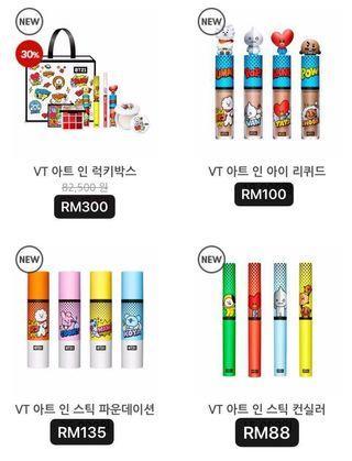 【WTS】BT21 X VT Cosmetics ⚠️Limited Promotion Sale⚠️