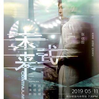 [PA1 row 5 & 6] Jeff Chang 张信哲 [未来式 continuum] 演唱会