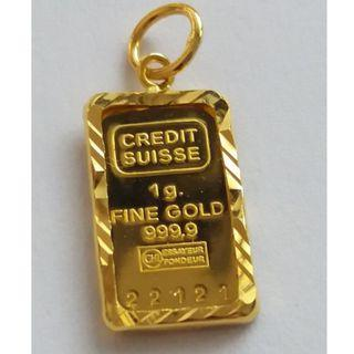 Credit Suisse 1gm 999.9 Pure Gold Bar Pendant with Frame