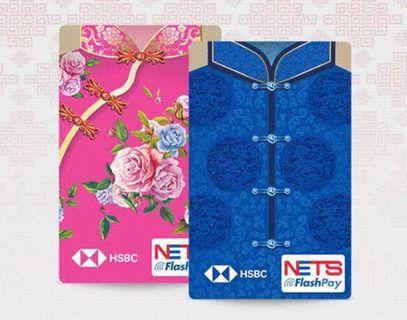 Nets Flashpay CNY His & Her Cards