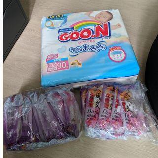 Goon NB90 diapers + Free herbal flower bath